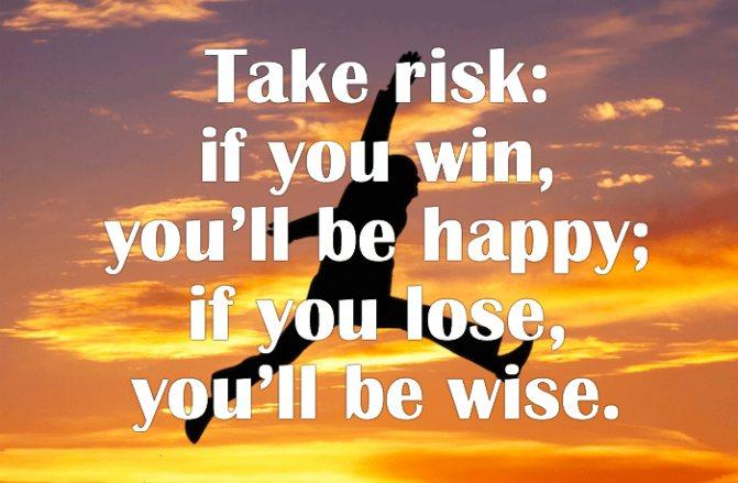 цитаты на английском про успех