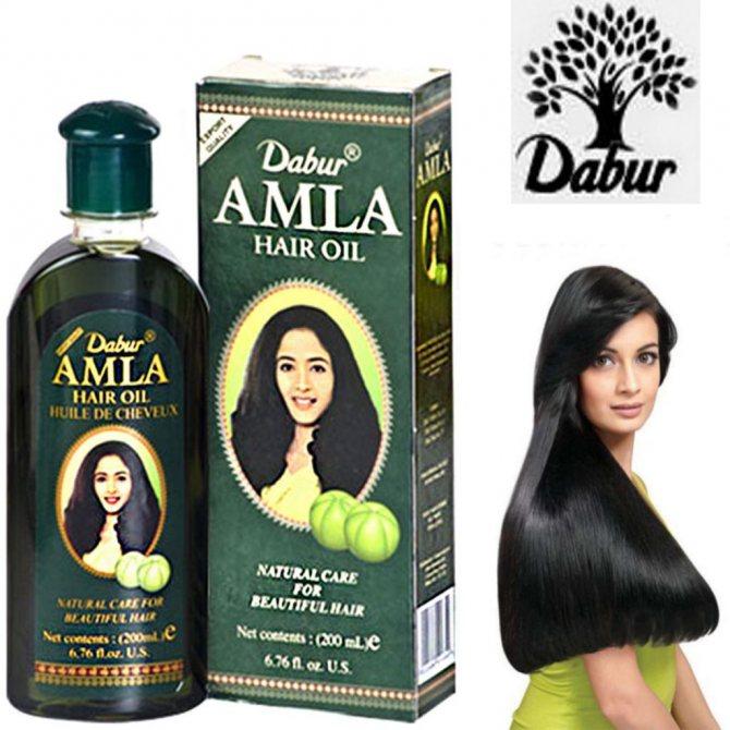 dabur amla hair oil для темных волос