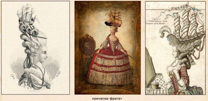Дамские прически эпохи Рококо, фото № 13