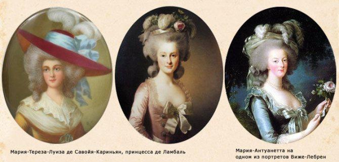 Дамские прически эпохи Рококо, фото № 20