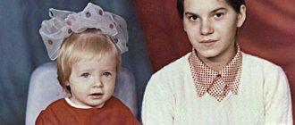 Дарья Пынзарь с сестрой