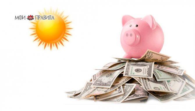 деньги и энергия солнца