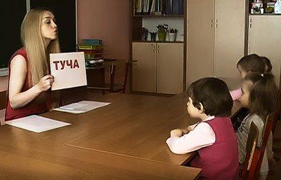 Дети учатся читать целыми словами в 1 год