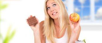 Девушка с яблоком и шоколадом