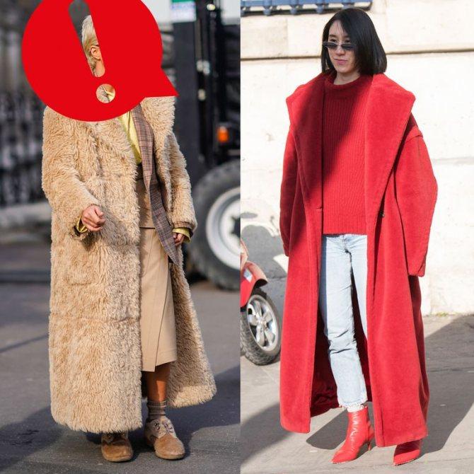 Девушки в классных меховых пальто