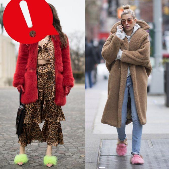 Девушки в плюшевом пальто