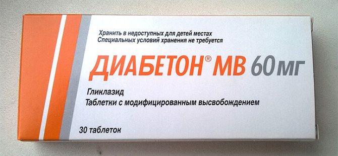 диабетон для набора массы