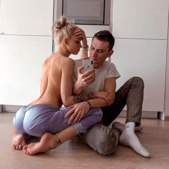 Диана и Андрей