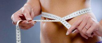 Диетические завтраки для похудения. Рецепты на каждый день, калорийность