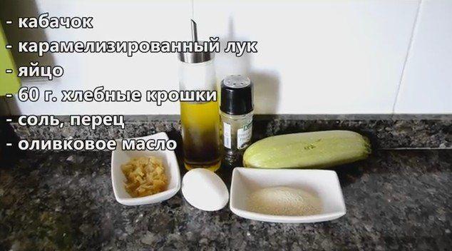 Оладьи из кабачков в духовке - рецепт с фото диетических оладушек