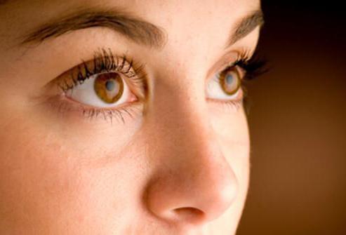 для блеска глаз и легкой походки