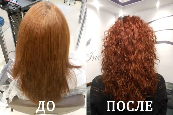 до и после 1