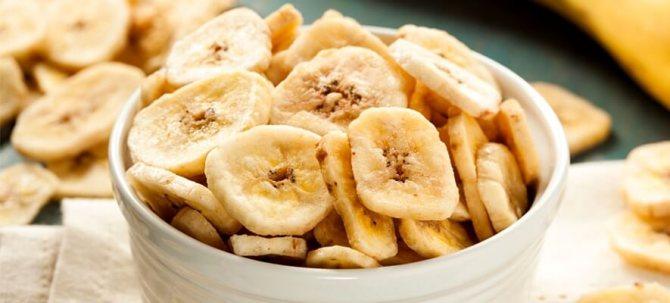 домашних условиях сделать чипсы из банана