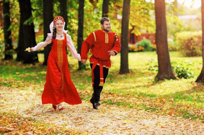 Древние русские традиции