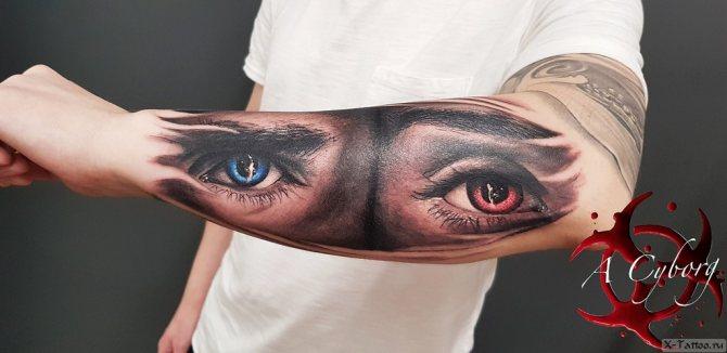 два разных глаза