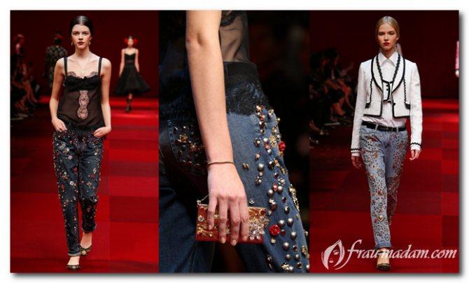 джинсы для фигуры песочные часы