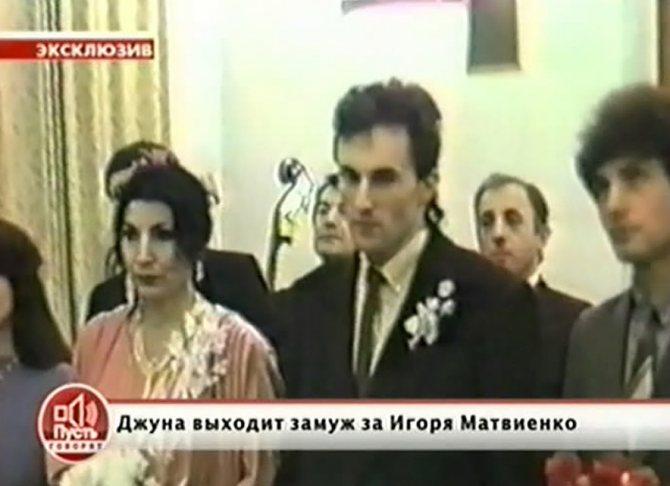 Джуне тогда было 37 лет, а известному сегодня продюсеру Игорю Матвиенко - всего 26