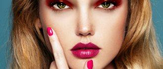 Эффектный макияж в красных тонах