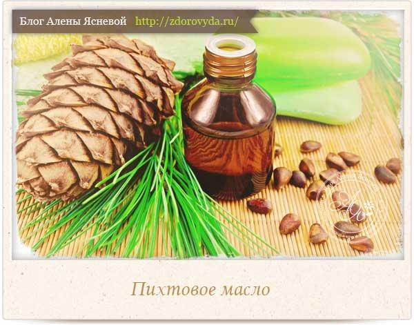 Эфирное масло пихты