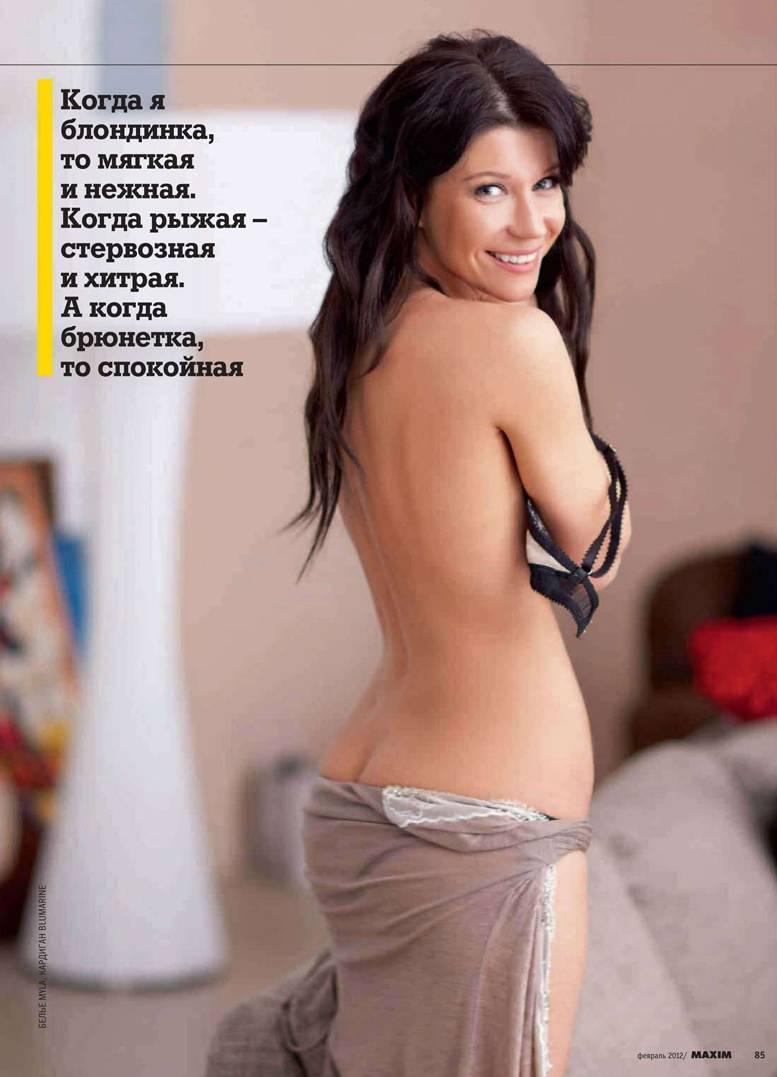 Обнаженные Фото Екатерины Волковой