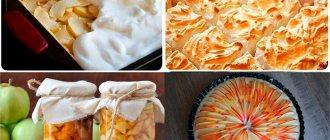 Экспериментируйте с оформлением пирога