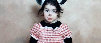 Эми Уайнхаус в детстве