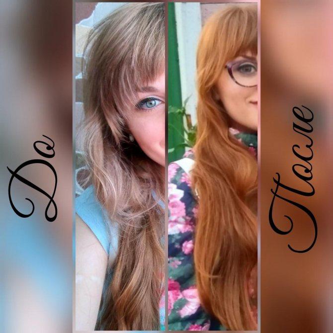 Эстель Я тон 6/43 Коньячный - результат окрашивания на русых волосах