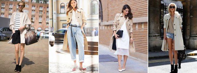 fashion look с бежевым плащом
