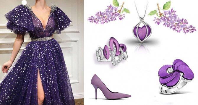 Фиолетовое золото пурпур