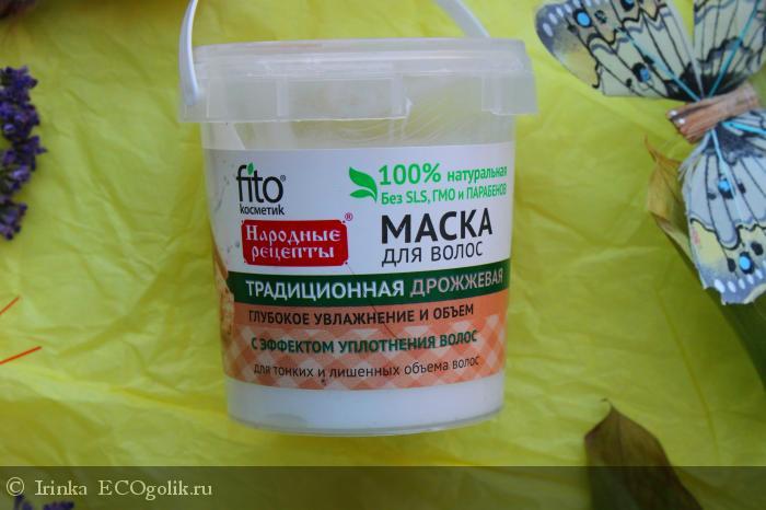Fito Косметик Маска для волос дрожжевая традиционная - ничего, кроме разочарования - отзыв Экоблогера Irinka