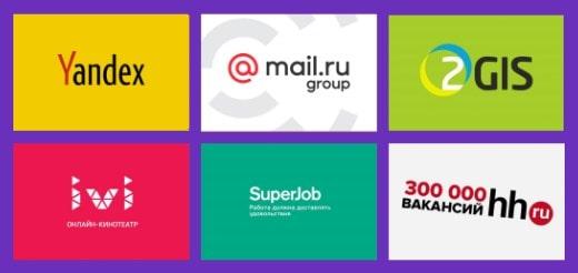 Forbes опубликовал рейтинг 20 самых дорогих компаний Рунета в 2020 году