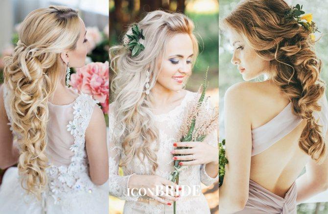 Фото свадебных причесок с накадными прядями .009.jpeg