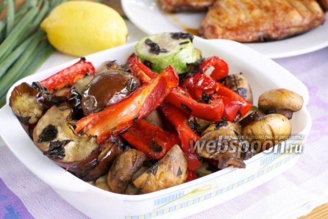 Фото Запечённые овощи