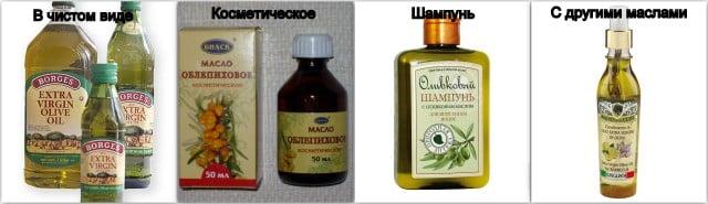 Фотография разных видов масла