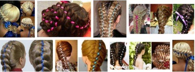 Французская коса с вплетенной лентой