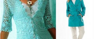 Голубой цвет в одежде