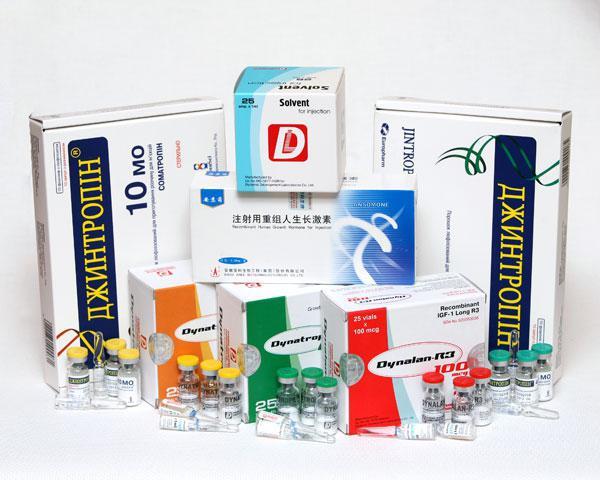 гормоны роста в аптеке