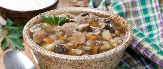 Готовый суп с грибами