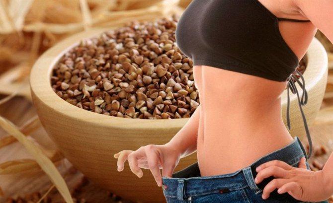 10 Дневная Гречневая Диета. Диета на гречке: экспресс похудение без лишних затрат