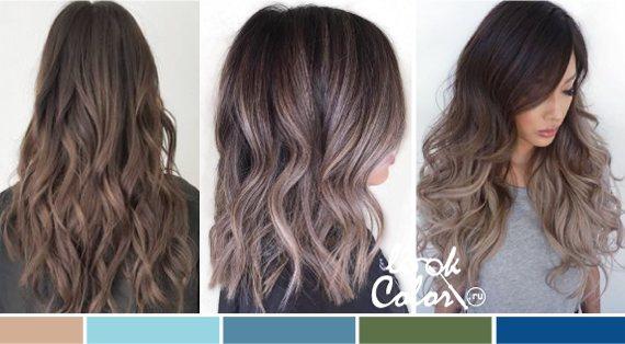 Грибной окрас волос