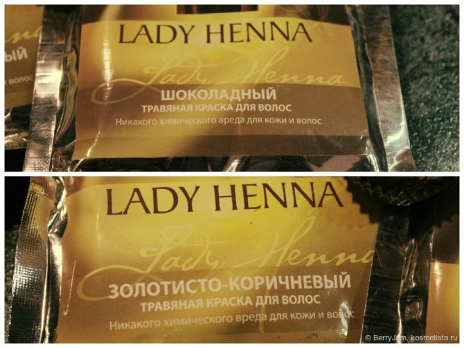 Хна = рыжий, так ли это? Разберемся с Травяной краской для волос Lady Henna от Aasha
