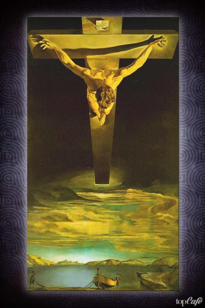 Христос Дали