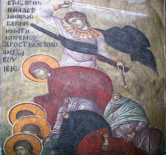 император адриан