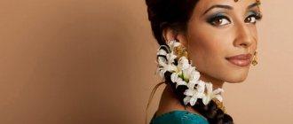 Индийский макияж