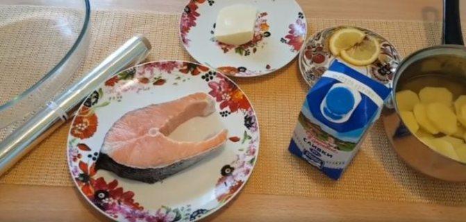 Ингредиенты для семги в сливочном соусе