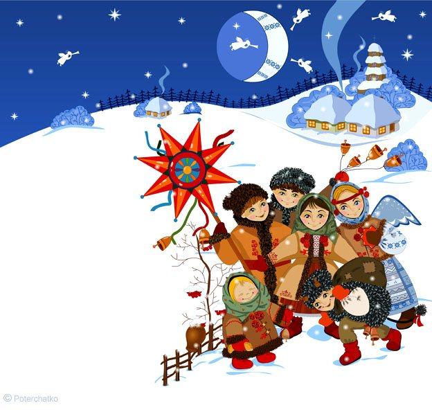 Интересно, что вечером 13 января, как правило, щедровали одни девушки, а на рассвете, когда в силу уже вступал Новый год, ходили засевать исключительно ребята. Считалось, что именно мальчик должен первым войти в дом и впустить в него счастье, радость, мир и богатство