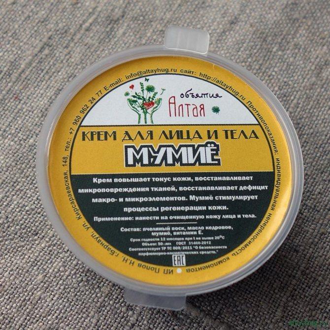 Интернет магазин Объятия Алтая крем 015 мумие