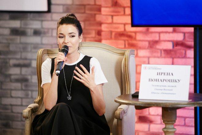 'Ирена Понарошку на программе