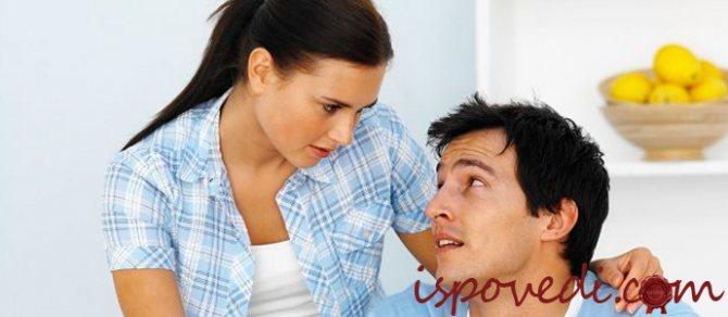 исповедь девушки о том, что парень не хочет свадьбы