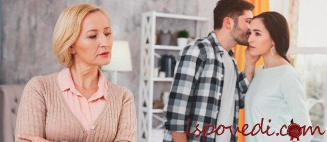 исповедь невестки, недовольной родней мужа